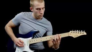 Online Guitar Lessons - 4 Step Groove - Level 2